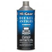 Супер антигель для дизельного топлива Hi-Gear 3427 946 мл