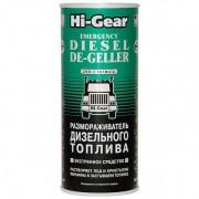 Размораживатель дизельного топлива Hi-Gear 4117 444 мл