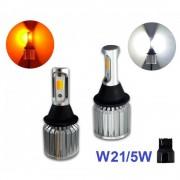 Ходовые огни BAXSTER DRL+Поворот Cob Light W21