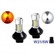 Ходовые огни BAXSTER DRL+Поворот SMD Light 5730 W21W