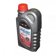 Антифриз AXXIS G12 Сoolant 48021029821 RED 1 кг