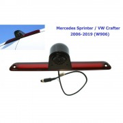 Камера заднего вида Baxster BHQC-904 Sprinter/Crafter